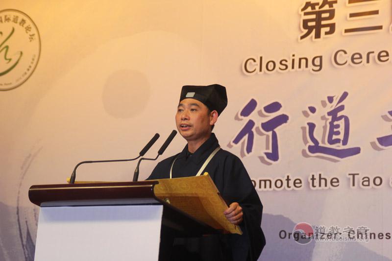 中国道教协会副会长张继禹道长宣读中文版《龙虎山宣言》