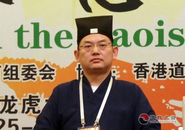 吉宏忠:道教生态思想体系中的核心观念