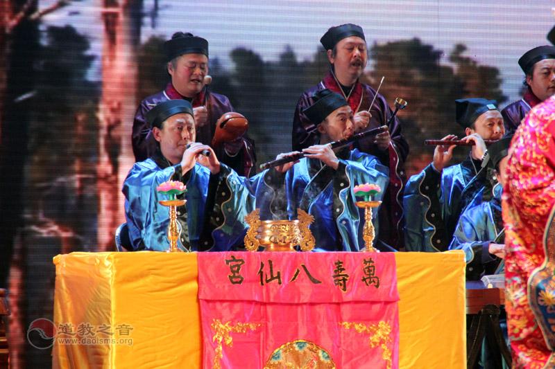 西安八仙宫经乐团的《瑶坛设像》