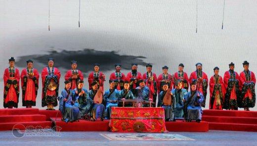 第十四届道教音乐汇演隆重举行(视频)