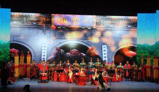 玄音秦声西北风——第十四届道教音乐会在兰州举行(图集)