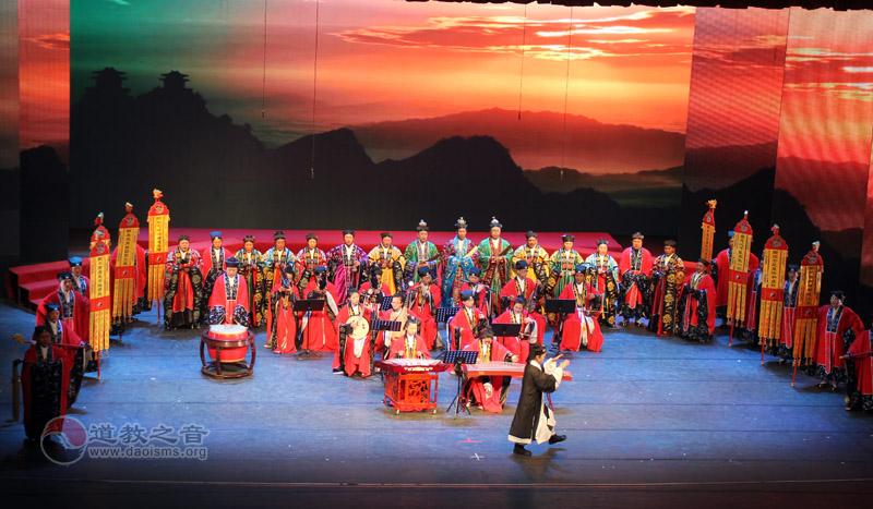 兰州白云观道乐团《混元赞》