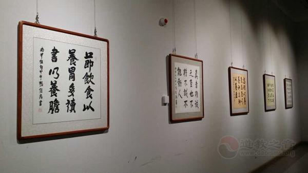 神清墨韵——张继禹国学书画展在大连举办