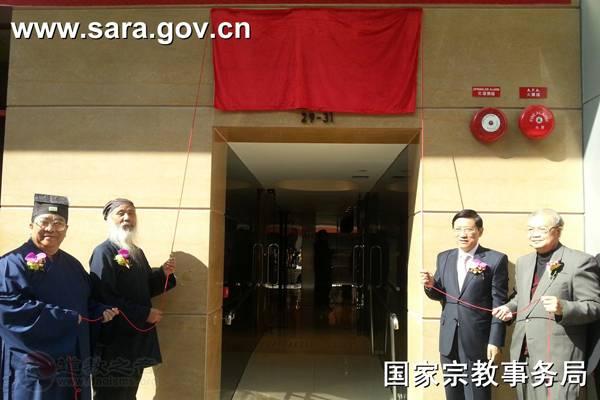 蒋坚永副局长、任法融会长出席香港蓬瀛仙馆85周年馆庆庆典晚会