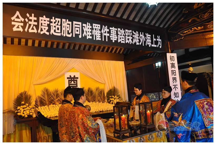 上海城隍庙举行外滩踩踏事件罹难同胞超度法会