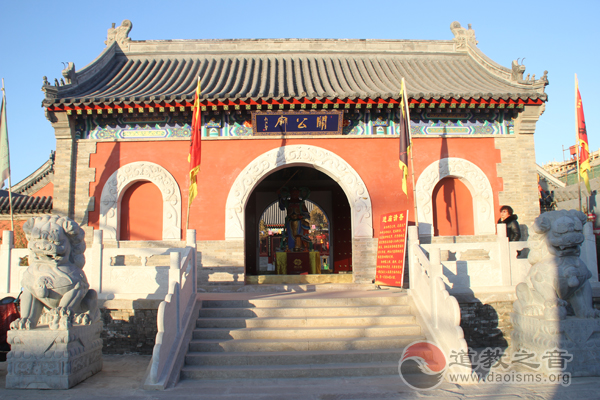 北京市怀柔区关公庙