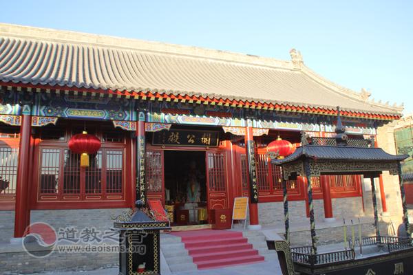 中国道教协会副会长张继禹道长走访京北关公庙