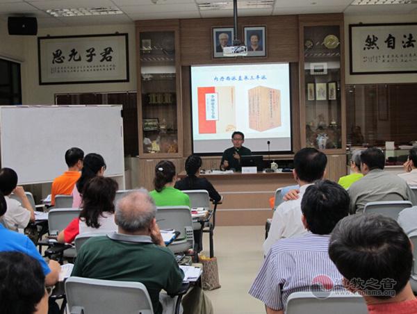 上海道教学院教师赴新加坡弘道讲学