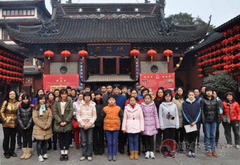 上海城隍庙迎新春系列慈善活动举行