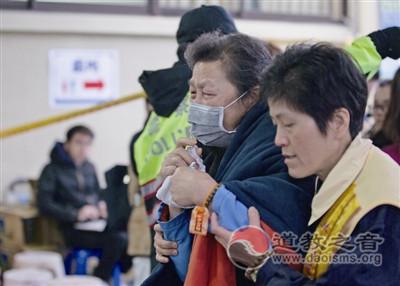 台湾宗教团体安慰遇难者家属