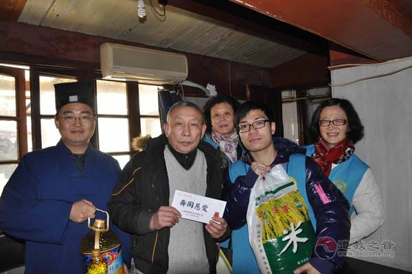 上海城隍庙送温暖进社区