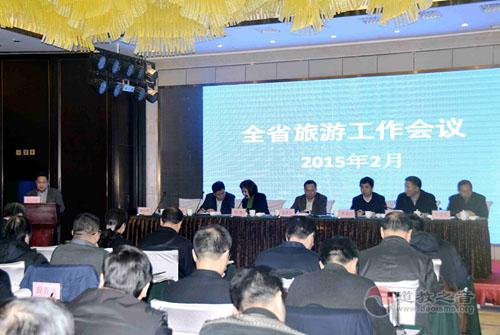 河南省鹿邑县旅游工作经验在全省工作会议上交流