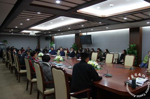 中国道教协会召开2015年北京白云观春节开放工作动员会