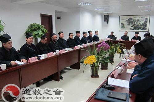 陕西省道教协会召开会长(扩大)会议暨2015年新春团拜会