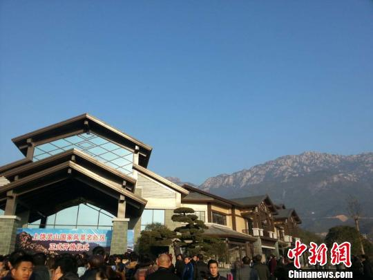 """""""天下第三十三福地""""江西灵山景区正式开放"""