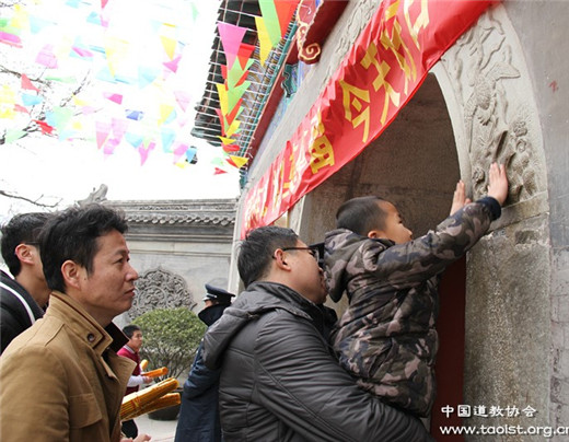 北京白云观乙未年新春活动吸引广大游客信众踊跃参与