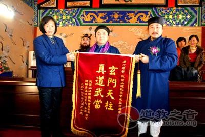 武当山道教协会副会长兼秘书长杨国英