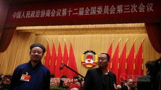 黄信阳:恢复宗教活动场所对弘扬民族传统文化具有重大意义