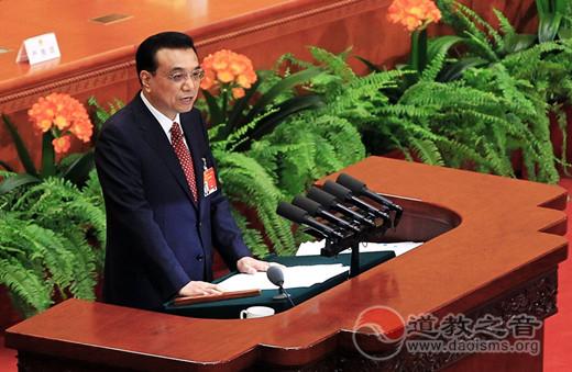 5日上午,李克强总理作2015《政府工作报告》(大公网记者姚勇摄)