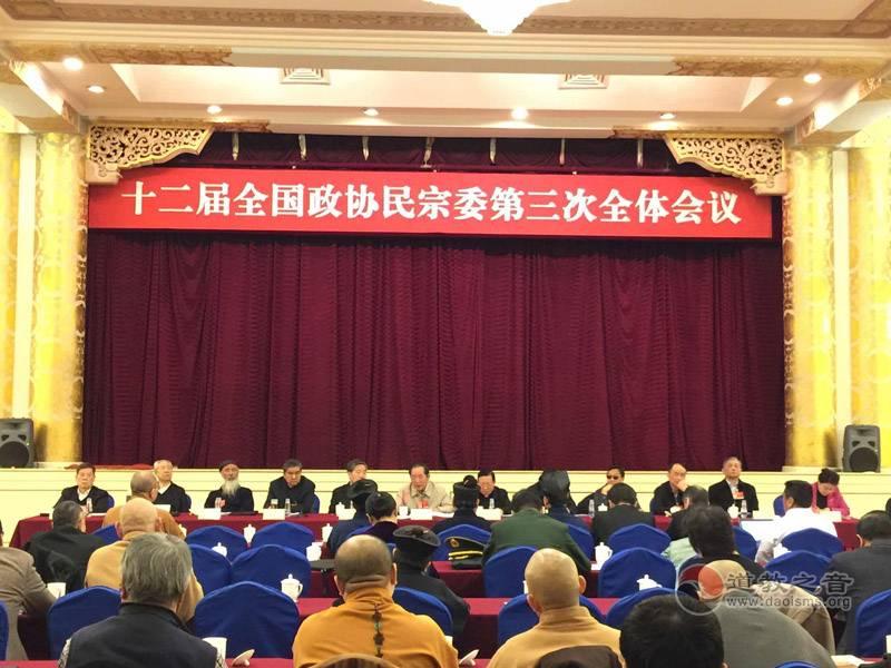 十二届全国民宗委第三次全体会议,王金梅摄