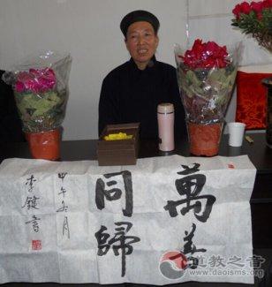 山西书画家上元节为中华大道和国学传承献墨宝
