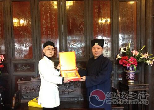 日本道教协会理事长早岛妙听参访杭州道院