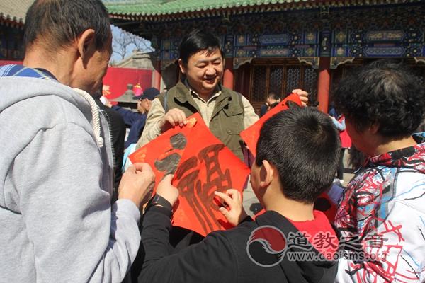 """""""三羊开泰""""乙未羊年北京恭王府福文化节隆重举行"""
