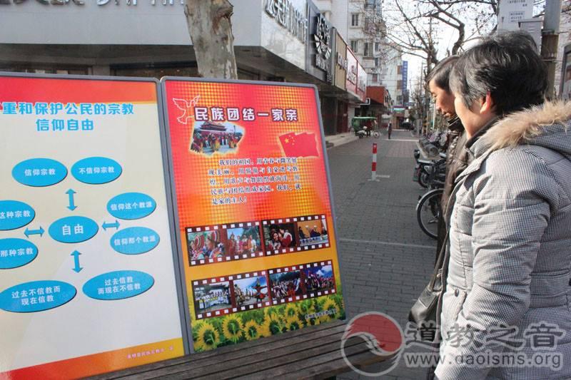 崇明县民宗办开展民族宗教政策法规宣传活动