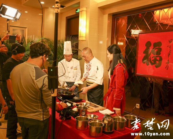 在仙都宾馆拍摄武当茶餐