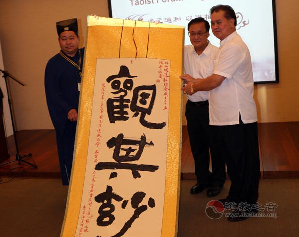 宏茂桥集选区国会议员成汉通先生