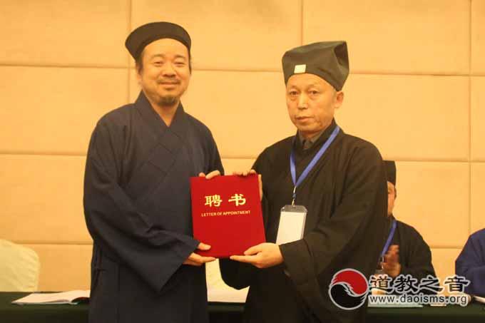 河北省道教第四次代表会议在石家庄隆重举行