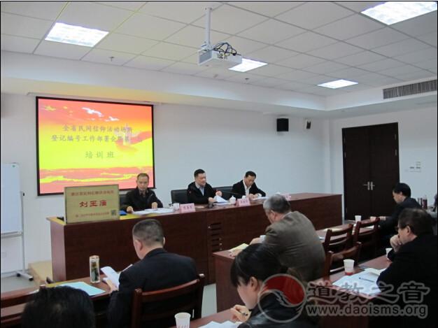 浙江省全面启动民间信仰活动场所登记编号工作