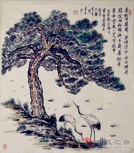 道鹤慈航-贾越云悟道诗书画集》由南京出版社正式出版