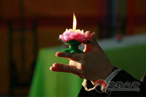《大梵延生斗仪》之真空供养咒之手印图三