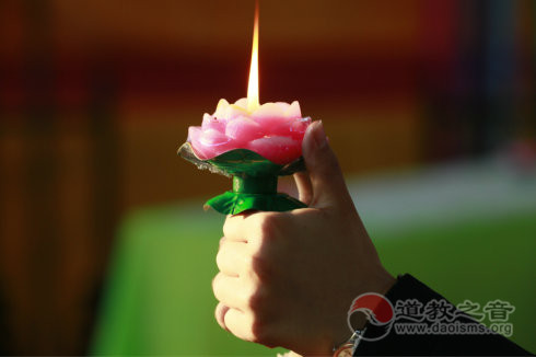《大梵延生斗仪》之真空供养咒之手印图四