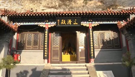北京圣莲山道教三清胜境 第二集