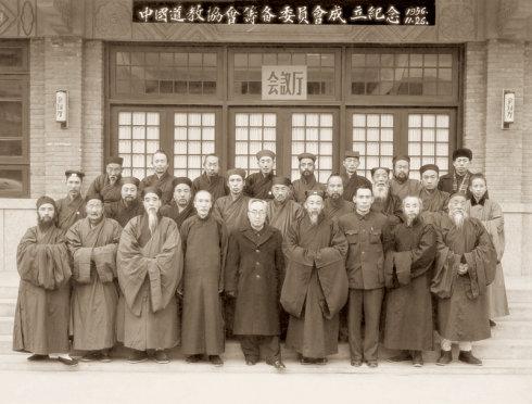 中国道教协会筹备委员会