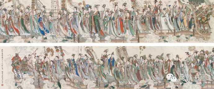 刘凌沧临《八十七神仙卷》