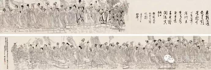 谢稚柳1957年作临《八十七神仙卷》 手卷