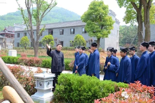 苏州市道教协会第四期青年教徒培训班来茅山游学