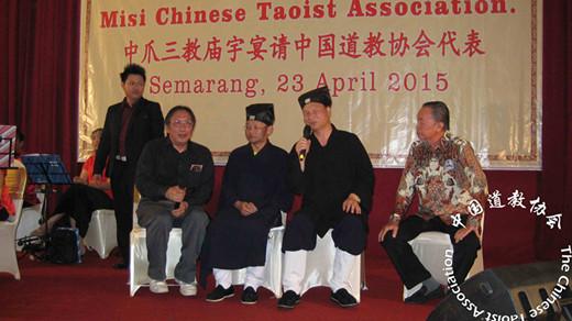 中国道教协会代表团赴印尼参访交流