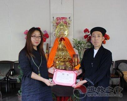 刘崇尧道长应邀担任大同女画家协会名誉主席