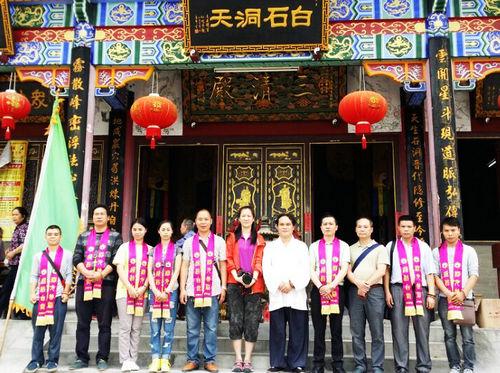 广西白石山三清观举办道教皈依拜师活动