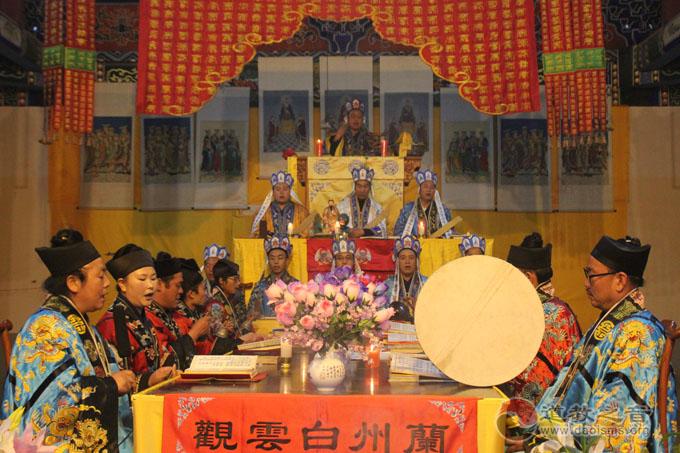 通渭湛龙观举行纪念反法西斯胜利70周年法会