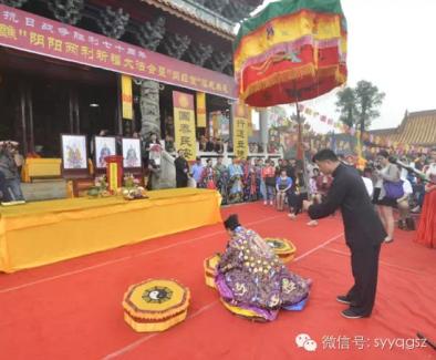 邵阳玉清宫祈福法会举行庆祝抗战胜利70周年