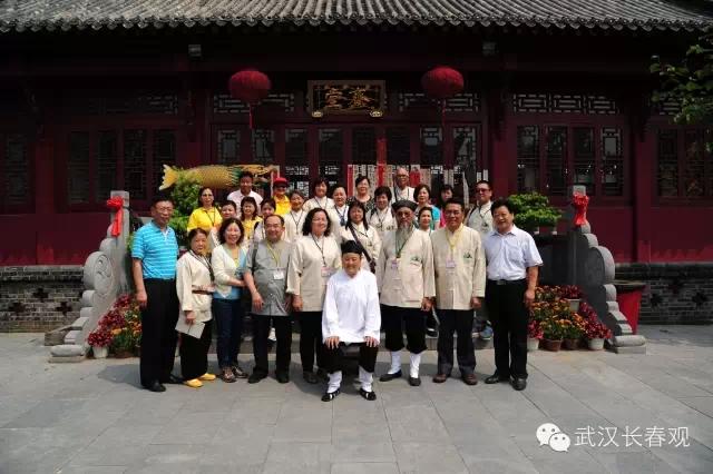 台湾道教界三十座宫观负责人访问武汉长春观