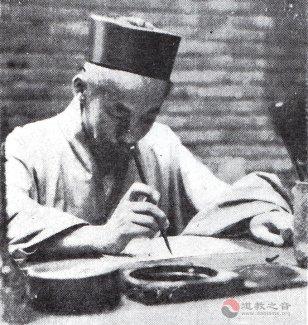 第一届中国道协会会长岳崇岱方丈
