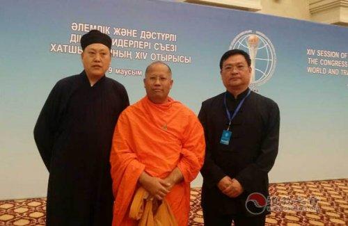 中国道教出席第五届世界与传统宗