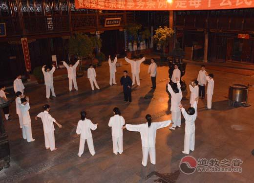 上海城隍庙茶道与太极拳国学班开班