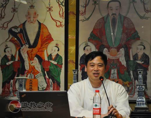 """上海城隍庙""""荣格精神分析与道教文化""""系列讲座举行结业仪式"""